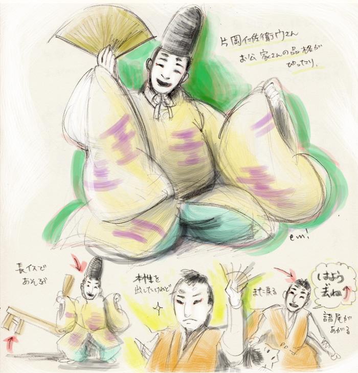 大阪松竹座で七月大歌舞伎を観ました