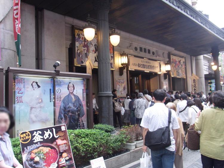 大阪松竹座の観劇と幕間の食事(お弁当)について