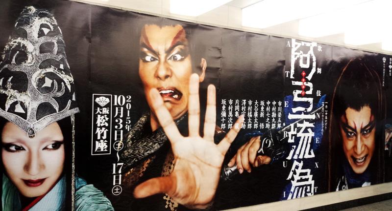 たくさんの方に観てほしい、お勧めの新作歌舞伎3本