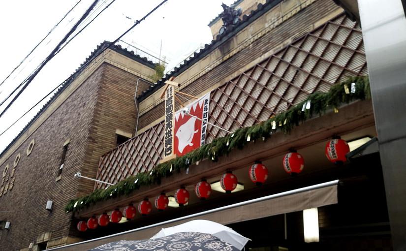 先斗町歌舞練場での観劇について(鴨川をどり・歌舞伎など)