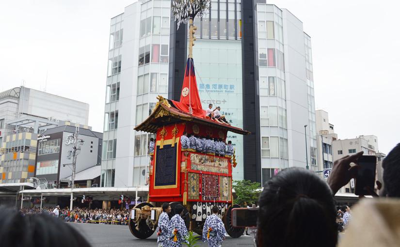 祇園祭 山鉾巡行 前祭を観覧しました【辻回し等、見どころ】