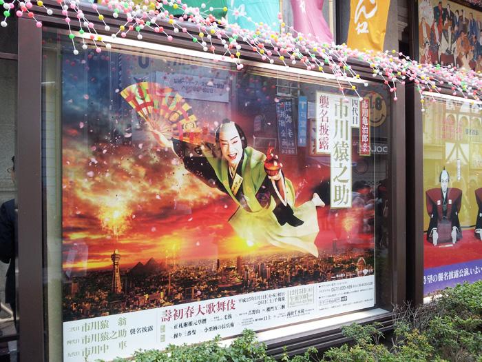 歌舞伎に興味はあるけど、観たことがないという人へ
